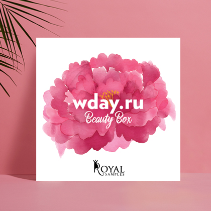 Beauty Box Wday.ru 2019
