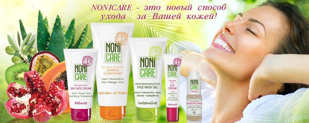 nonicare-home-page-march15.jpg