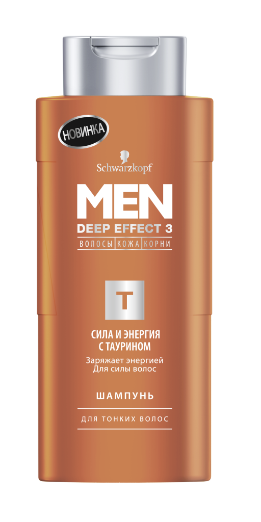 MEN_RUS_SHP_250ml_Taurin_NEW.png