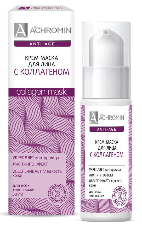 achromin-anti-age-cream-mask-with-collagen-50ml.jpg